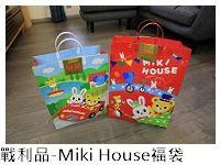 photo MIKI469A5905_zpshkctilwj.jpg
