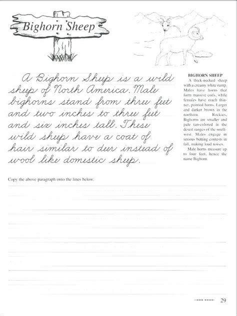 Cursive Writing Sheets For 4th Grade