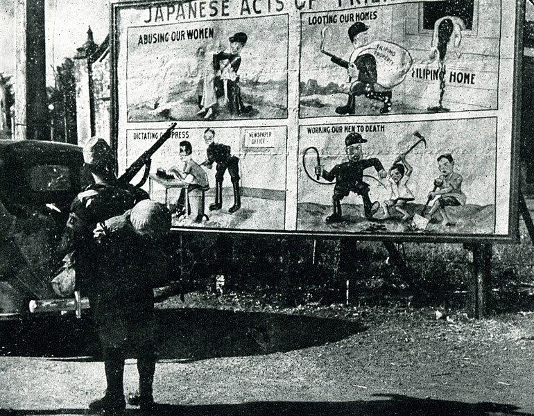 File:US propaganda and Japanese soldier.jpg