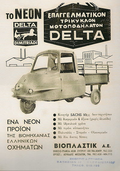 Delta Dimitriadi (1968). Light truck with 50 cc Sachs engine shown in an advertisement characteristic of its time