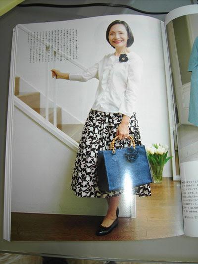 Pic of Skirt pg. 55