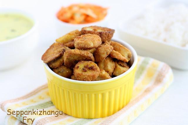 Seppankizhanghu fry