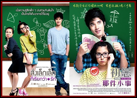 Download Film A Crazy Little Thing Called Love
