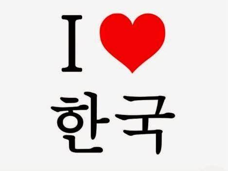 bermututorial kata kata mutiara cinta  bahasa korea