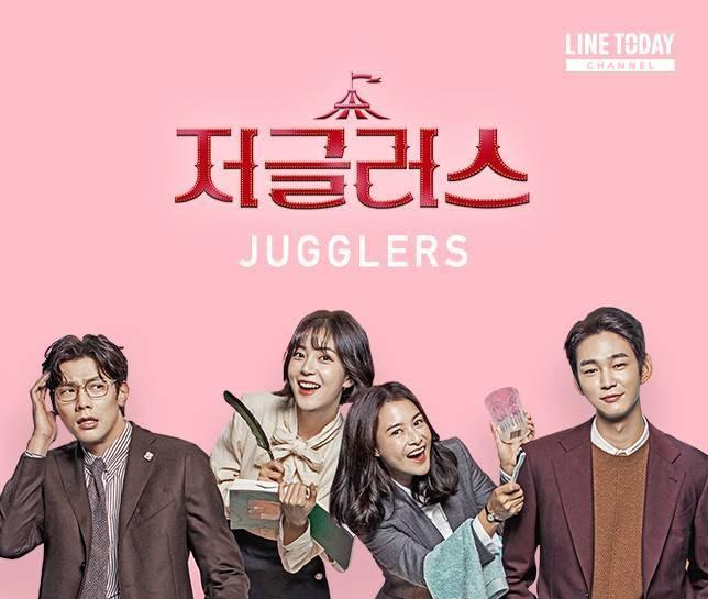 Drama Korea Jugglers Sub Indo 1-16 END