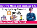 Eid Mubarak Wishing Script For Website 2020 | Whatsapp Viral Script - Urdu/Hindi | Technical MMUB