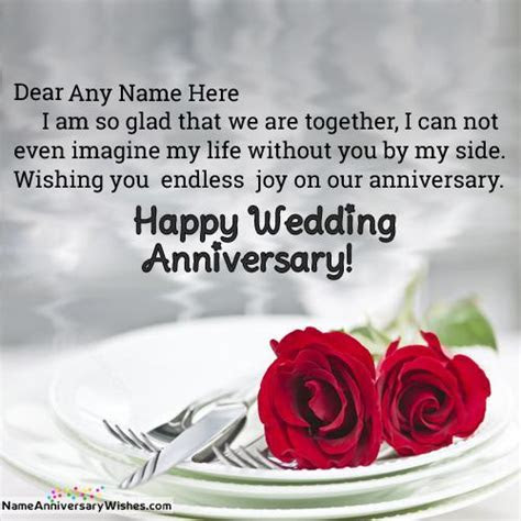 Best Ever Marriage Anniversary With Name   Romantic Pics