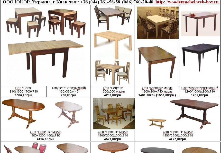 Гостиные из массива дерева от производителя купить мебель