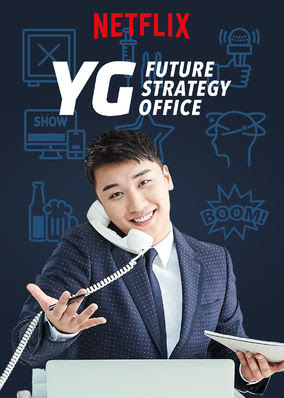 YG Future Strategy Office - Season 1