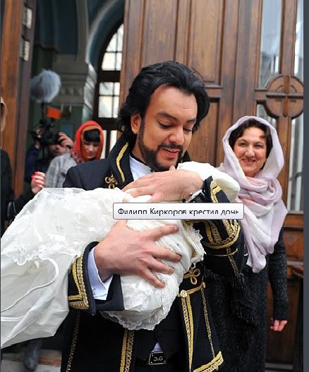 Филипп Киркоров окрестил доченьку. Первое фото принцессы!