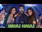 Hauli Hauli Lyrics - Ajay Devgan, Rakul Preet Sing & Tabu - De De Pyaar De
