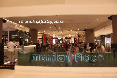 Manila Place Gurney Plaza 08