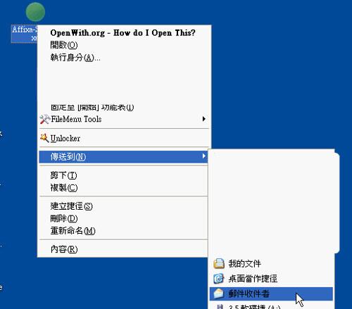 webmail-10