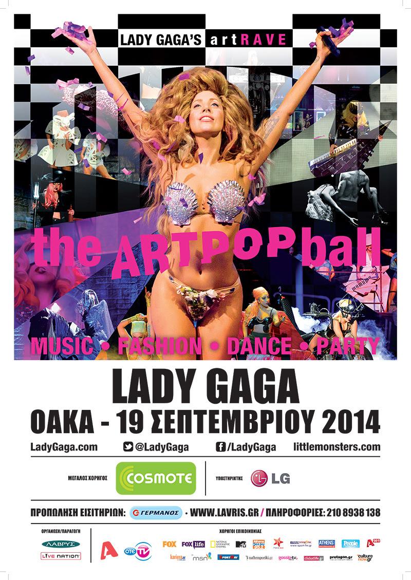 Η συναυλία της Lady Gaga με μεγάλο χορηγό την COSMOTE. Αθήνα, 19 Σεπτεμβρίου 2014
