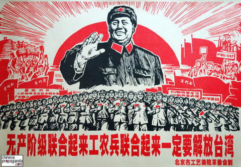 http://cdn.shopify.com/s/files/1/0001/5928/products/giant_happy_mao_large.jpg?v=1187749841