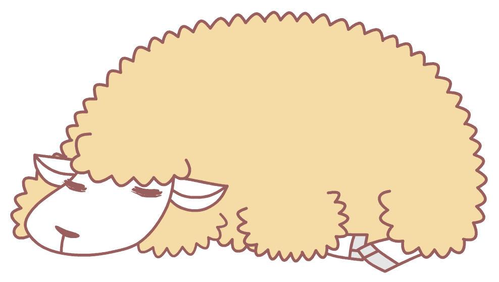 寝ている羊イラスト素材見本kmsys未年賀状イラスト素材集
