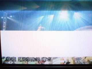 NHK Kohaku 2006 - Dancers in nudelike body stockings censored in US