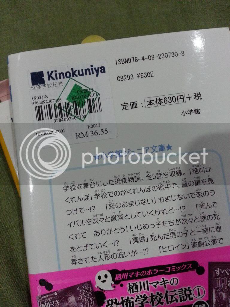 photo 20130324_232608_zps0435267d.jpg
