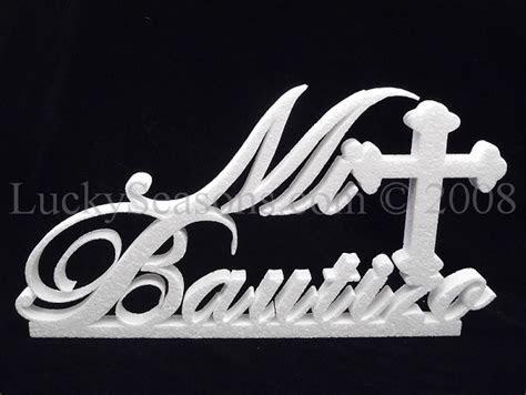 Mi Bautizo Elegant Charm Sign   $0.75 : Zen Cart!, The Art