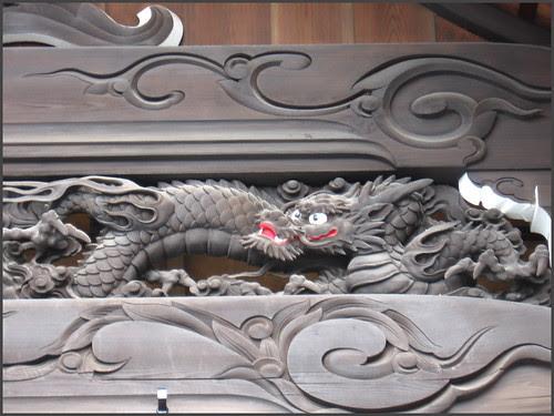 16 dragon gate decoration