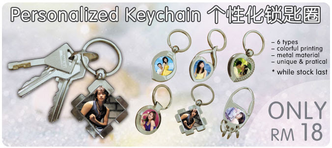 Personalized Keychain - A great personalize gift for him to carry your loved ones photo all the time with you.