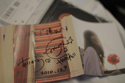 Autographed copy of Junko Kamata's album 鎌田純子 『休みがとれたら』