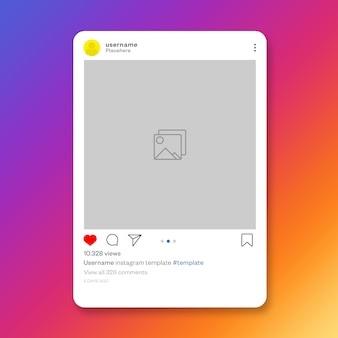 Berikut Jasa Endorse Instagram Terpercaya Di Indonesia