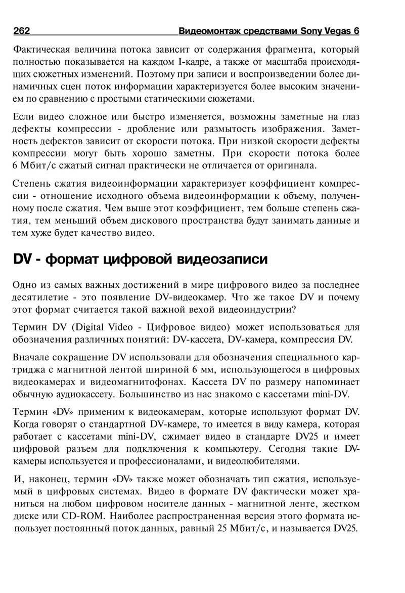 http://redaktori-uroki.3dn.ru/_ph/14/972400191.jpg