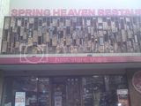 Spring Heaven 1