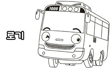 Tayo The Little Bus Coloring Pages Printable Coloring Pages  Color HD for Kids