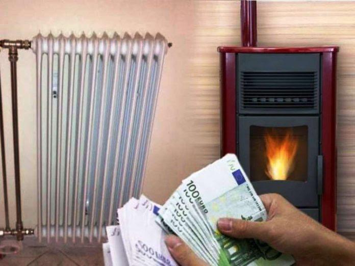 Ποια μορφή θέρμανσης είναι η οικονομικότερη (παραδείγματα)