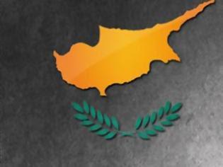 Φωτογραφία για Επίσημα το ΙΣΤΟΡΙΚΟ ΟΧΙ της Κύπρου στην Τρόικα και στην Γερμανία