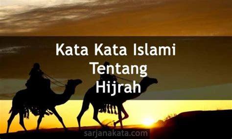 kata kata islami penyejuk hati buat kehidupan sarjana kata
