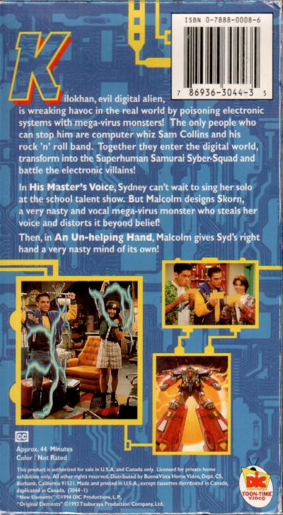 A Skorn In Their Side VHS back