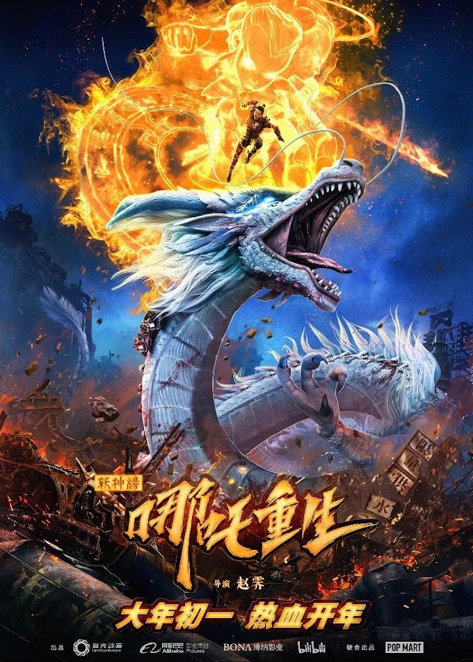 New Gods: Nezha Reborn (2021) WEB-DL Dual Audio [English DDP5.1-Chinese DD5.1] 480p, 720p & 1080p HD | 10bit HEVC ESubs
