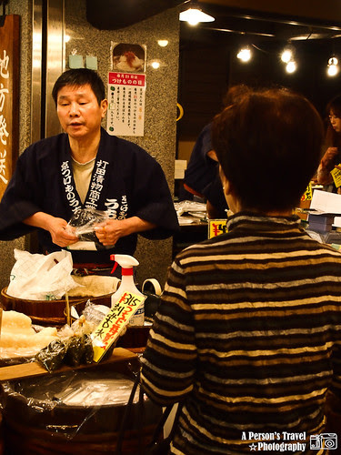 2011Kyoto_Japan_ChapEleven_13