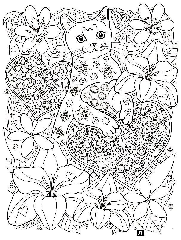31 Adult Coloring Pages Cat Free Printable Coloring Pages