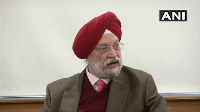 विमानन मंत्री ने की पुष्टि एयर इंडिया का निजीकरण।