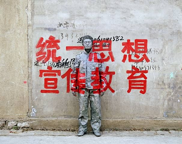 Liu Bolin, Unify the thought to promote education