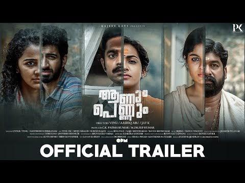 Aanum Pennum Malayali Movie Trailer