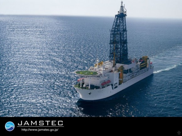 Barco perforador Chikyu | imagen JAMSTEC