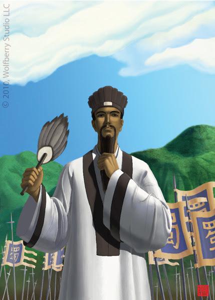 Zhuge Liang, Kong Ming