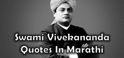 Important Quotes Thoughts Words Of Swami Vivekananda 2019