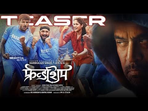 Friendship Hindi Movie Teaser