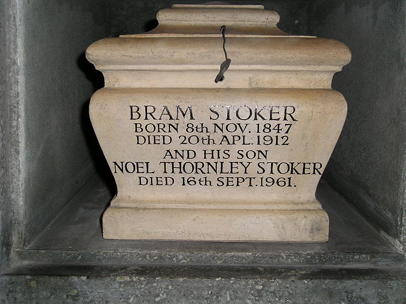 File:Golders Green crematorium (pictures) 002.jpg