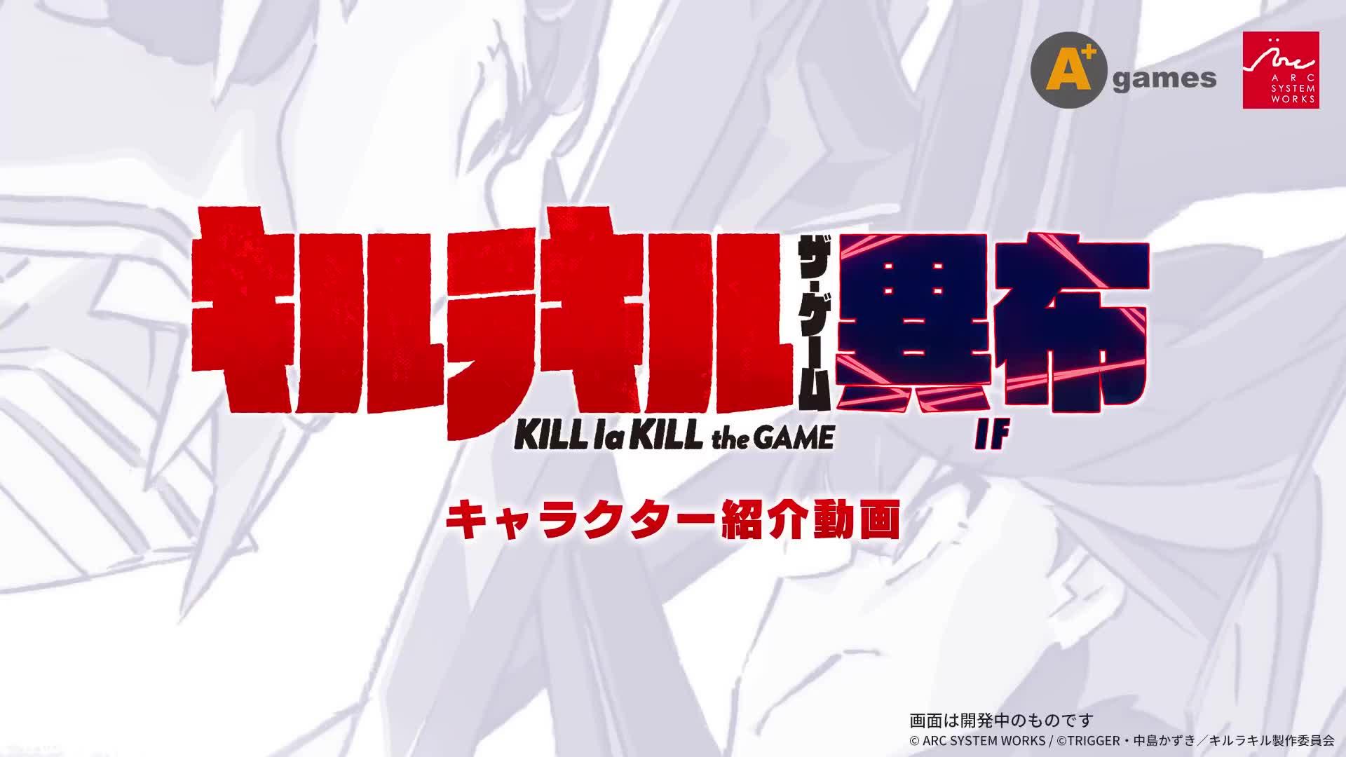 Kill La Kill If 角色介紹 蛇崩乃音 哔哩哔哩 つロ干杯 Bilibili