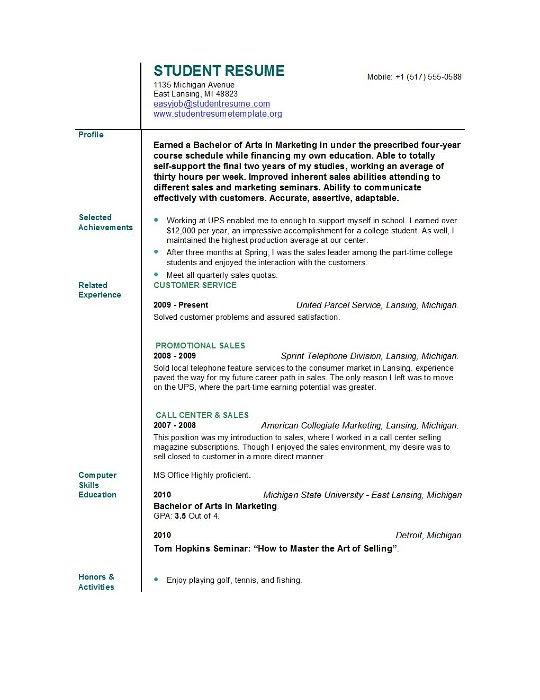 Student Resume Templates  Student Resume Template  EasyJob