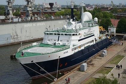 В Британии заметили российское «шпионское» судно