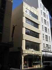 Yule House, Melbourne