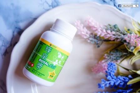 【日常保健】自然良坊 蜂皇漿|養身養肌